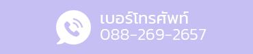 ร้านดอกไม้เชียงใหม่ Chiangmai Loveflorist